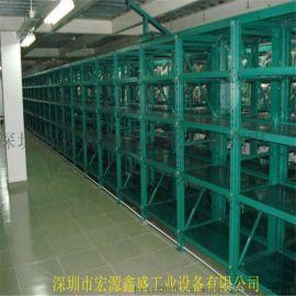 深圳模具货架、仓库模具存放架 货架厂家
