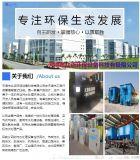 天津養殖污水處理設備