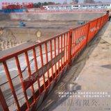 工地深基坑围栏临时护栏浙江黄黑方钢基坑临边护栏厂家