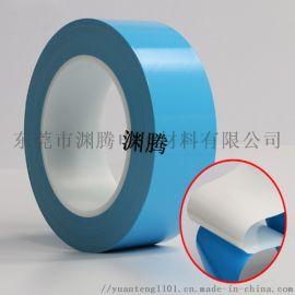 导热双面胶 LED灯条模具铝基板散热蓝色耐高温胶带