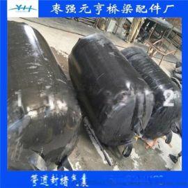 市政污水管道封堵气囊800橡胶充气气囊1000空压机充气气囊现货供应