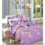 山东结婚喜被四件套 优质床上用品价格 山东宜佳被业