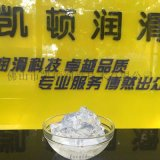 特种橡胶润滑脂 密封圈润滑脂