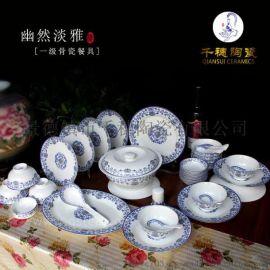 礼品套装陶瓷餐具 套装陶瓷餐具厂家批发