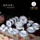 禮品套裝陶瓷食具 套裝陶瓷食具廠家批發