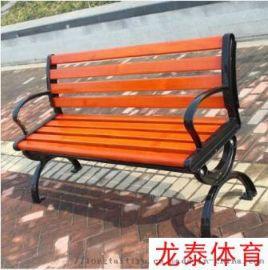 郑州公园椅 户外防腐木公园椅 户外长椅