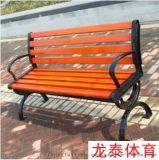 鄭州公園椅 戶外防腐木公園椅 戶外長椅