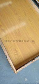 木纹不锈钢,不锈钢热转印木纹板,不锈钢装饰板