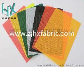 网格布,喷绘网格布,PVC网孔布,彩色格子布,PVC喷绘布