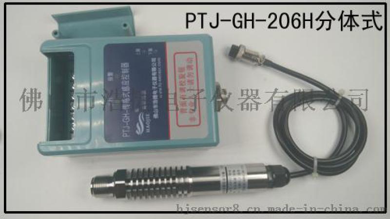 油压管道自动控制压力感控器