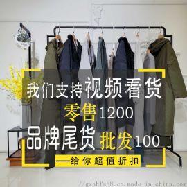 夏季女装韩版唯她 VITAE库存尾货服装棉裤女装短袖t恤