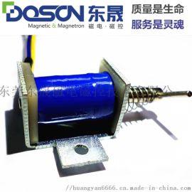 保险箱保险柜电子面板电子密码锁指纹锁配件行程电磁铁