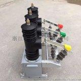 AB-3S/1250高壓真空斷路器