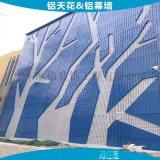 售楼部外墙装饰穿孔铝单板 苏宁超市外墙圆孔铝板幕墙