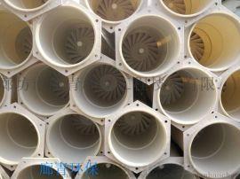 排放管束除雾器结构原理 除雾器厂家