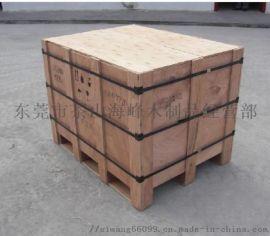 东莞海丰木结构瓦楞纸箱定制