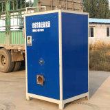 魯藝鍋爐廠 環保燃氣鍋爐蒸汽發生器 型號全環保達標