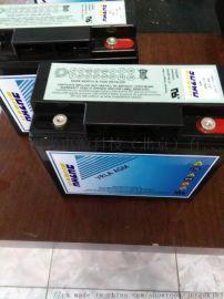 北京海志蓄电池HZB6-125海志蓄电池 345*128*202海志蓄电池