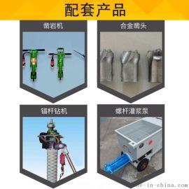广西贺州市组合式中空注浆锚杆√自进式中空锚杆价格