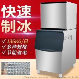 广州冰赫水冷方块冰制冰机商用制冰机厂家维修700P