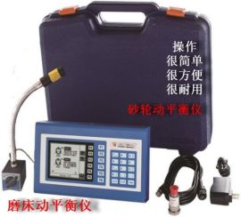磨床动平衡检查仪器HS2700-G动平衡仪分析仪