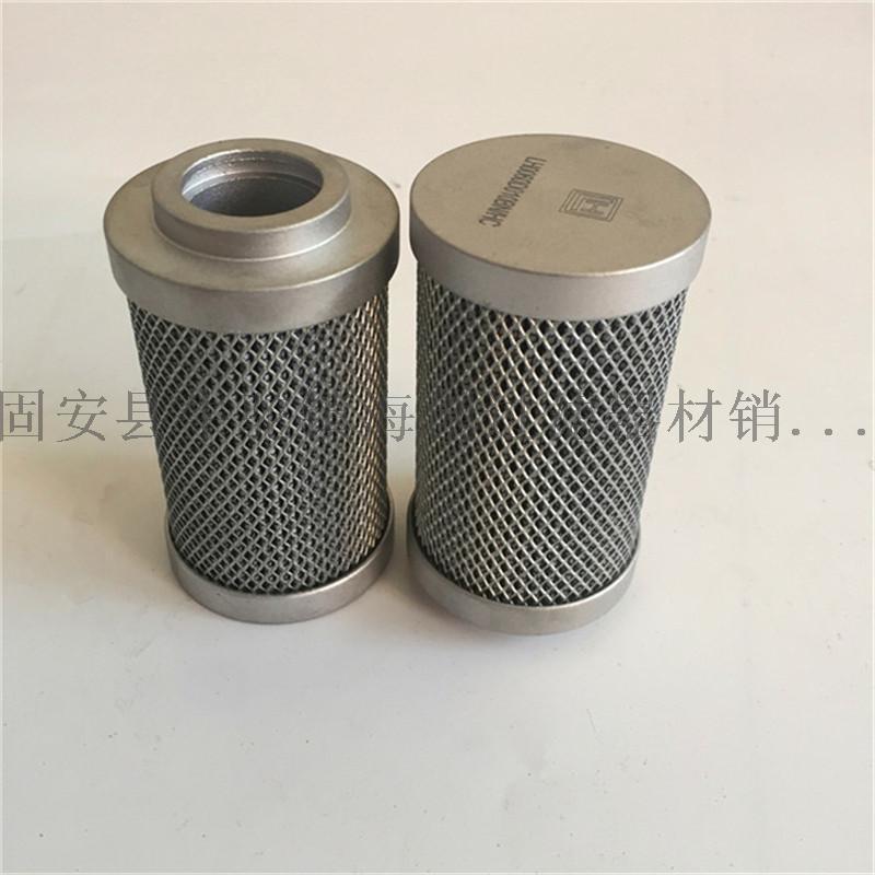 供應LH0330D3BN3HC液壓油濾芯廠家