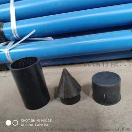 重庆注浆管规格型号