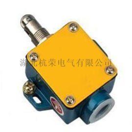 控制电路行程开关FJK-SXSD-XT-LED