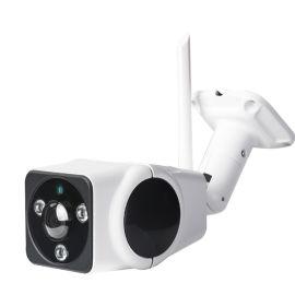 室外旋转无线网络监控摄像头