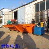 現澆水渠成型機 混凝土渠道成型機 水利溝槽鋪設機