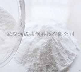 日化級原料泰葛美汀武漢生產廠家