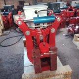 龙门吊夹轨器 QHTJ-75型液压夹轨器  夹轨钳