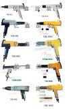 内置式静电粉末喷枪(YXQ-671)