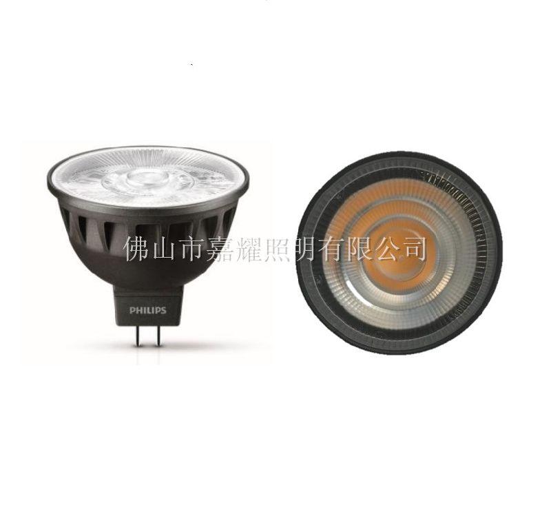 飛利浦LED燈杯MR16 9W 3000K酒店射燈