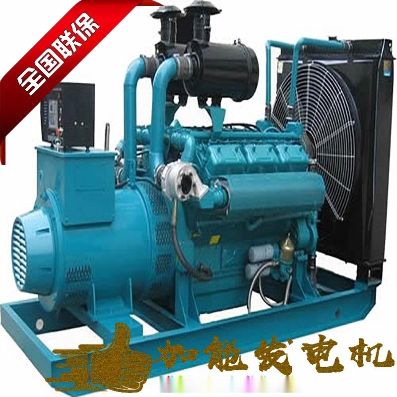 東莞發電機配套工程 600kw康明斯發電機