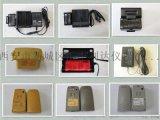 哪余有賣中海達全站儀電池,充電器