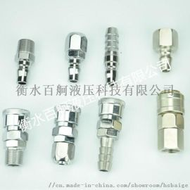 c式不锈钢快速接头气动管空压机气泵接头