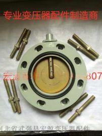 变压器专用钢板密封蝶阀
