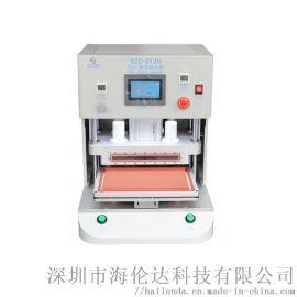 海伦达GZC-012H爆屏压屏机干胶贴合机