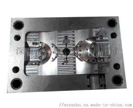 纯铝合金压铸模具厂 铝合金压铸模设计加工制作厂家
