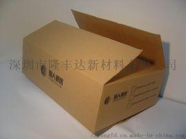 瓦楞纸箱 深圳纸箱厂 石岩纸箱