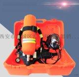 哪里有卖带3C正压式空呼吸器13772489292