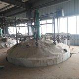 供应10套60立方304材质生物发酵罐