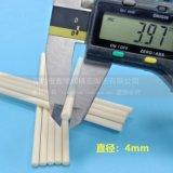 氧化铝99瓷陶瓷棒2.5*18精磨陶瓷实心棒挡丝棒耐磨耐高温