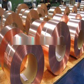 进口C5210磷青铜板  高弹性磷青铜带