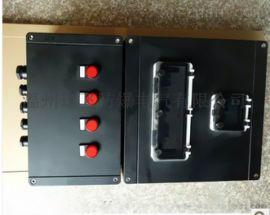 FXM-S-8/16K50防水防尘防腐照明配电箱