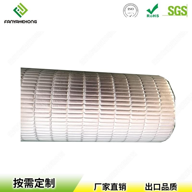 厂家定制XPE复合铝箔保温海绵