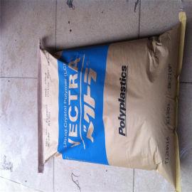 耐热/LCP/日本宝理/E471i/高流动塑料