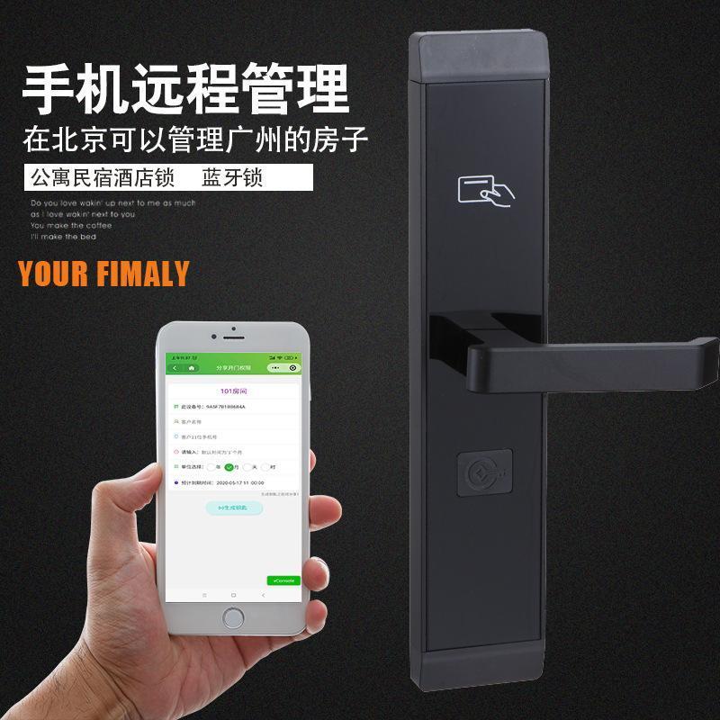 全自动密码锁多功能智能锁工程公寓密码锁半导体滑盖厂家批发