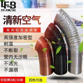 韩式伸缩烟管,烧烤上排烟罩排烟管,伸缩铝箔烟管